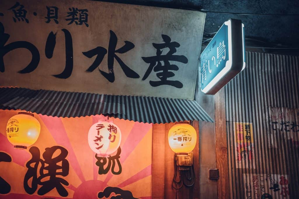 best-japanese-restaurant