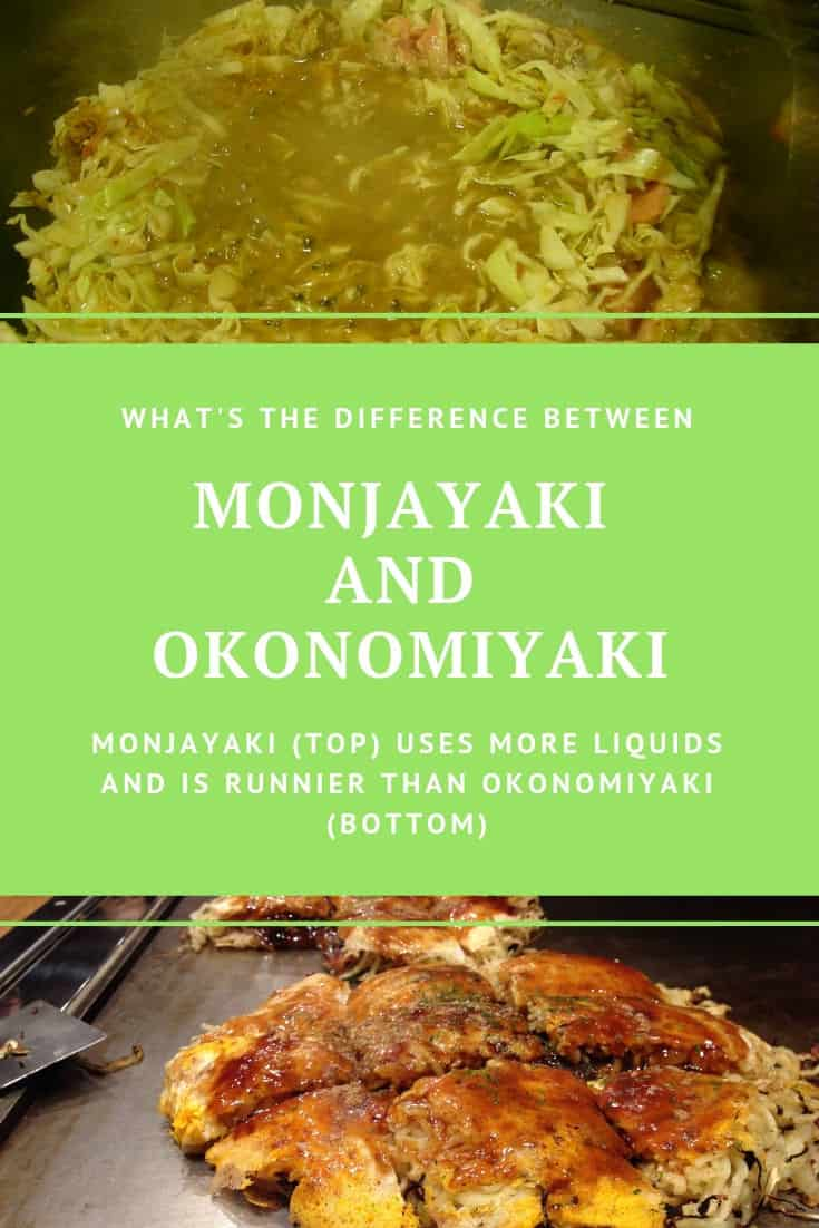 the difference between Monjayaki and Okonomiyaki