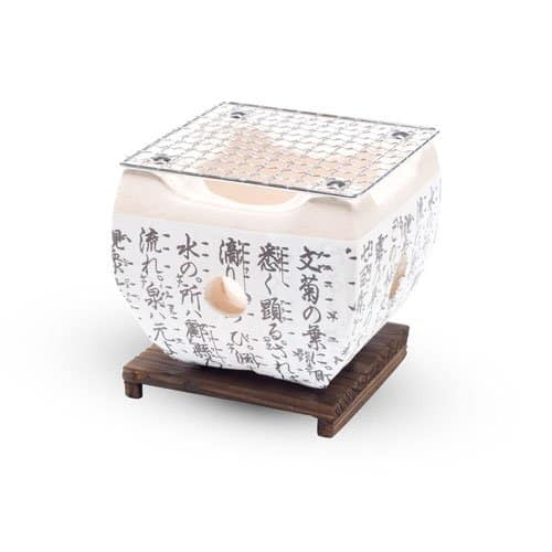 Hida-Konro-Grill-With-Wooden-Base-Net-Screen