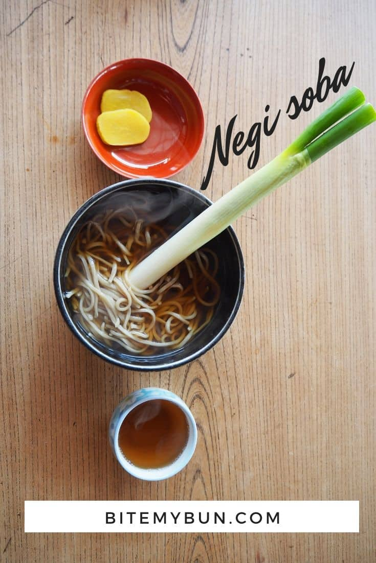 Negi soba ingredients