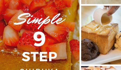 Simple 9 step shibuya honey toast recipe
