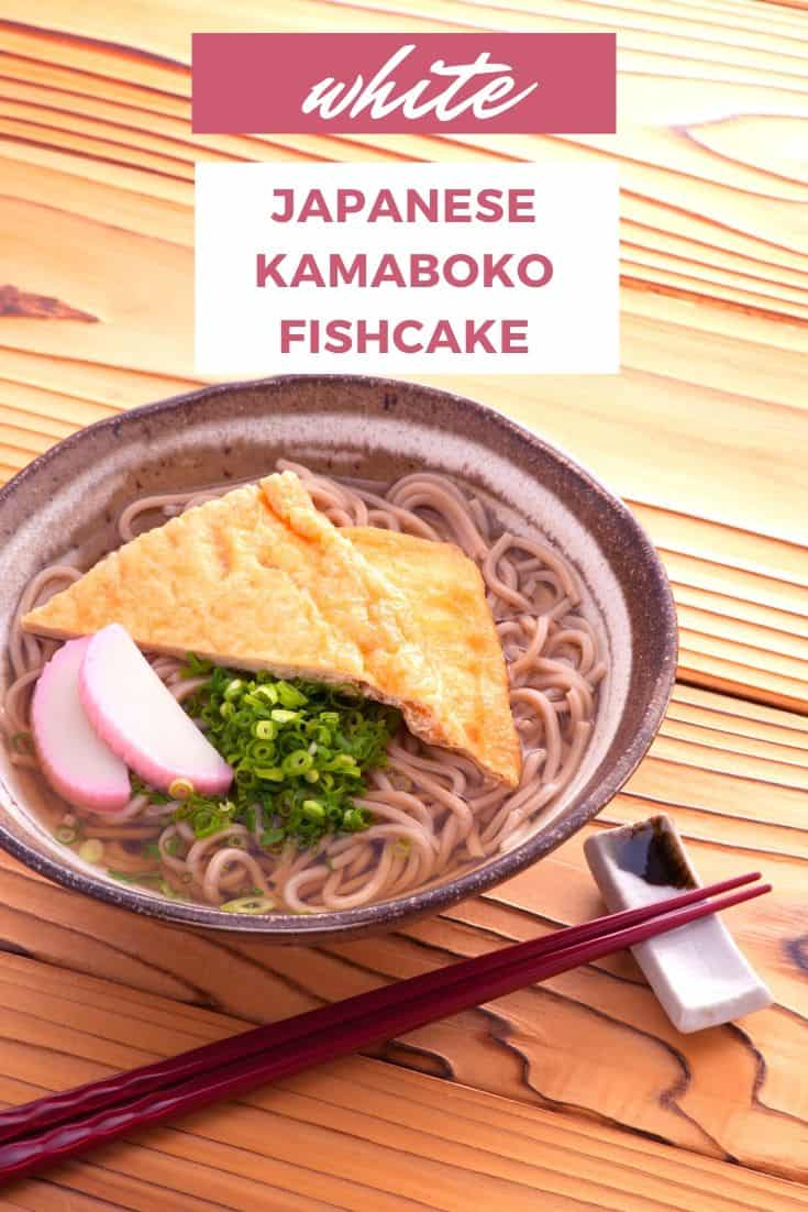 White japanese kamaboko fish cake