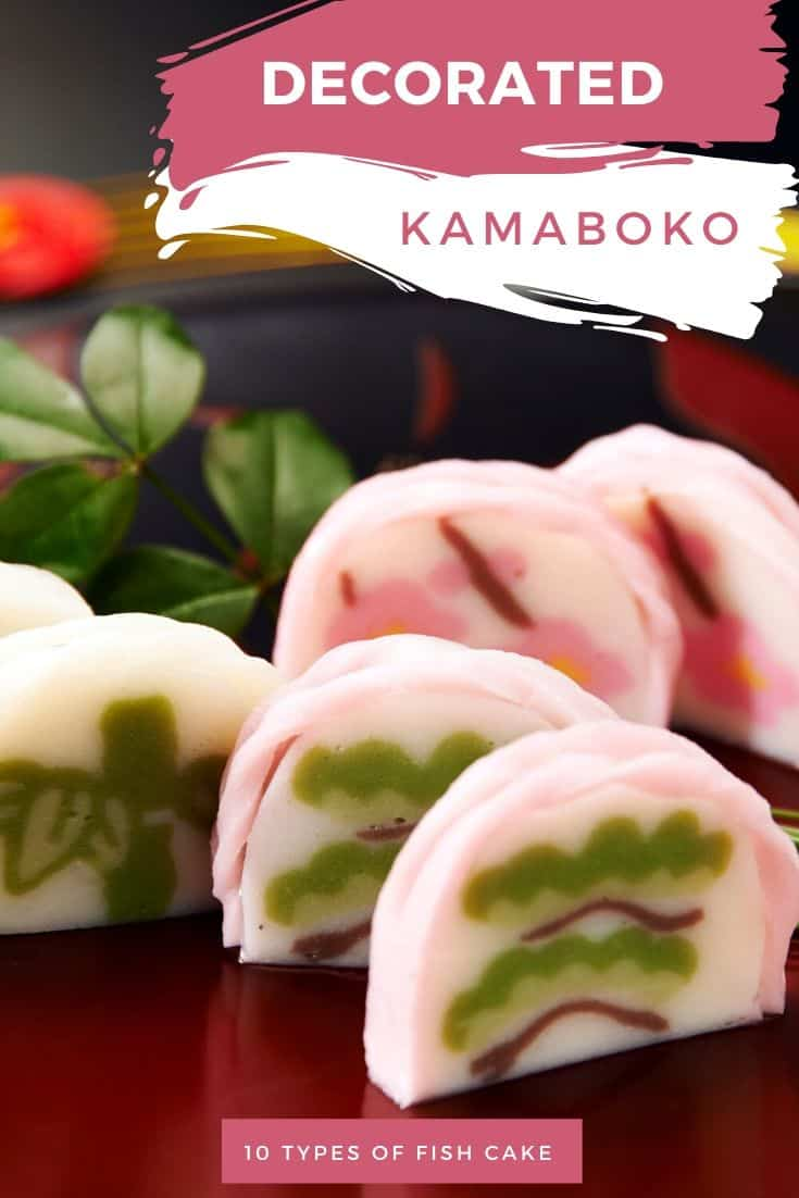 decorated kamaboko