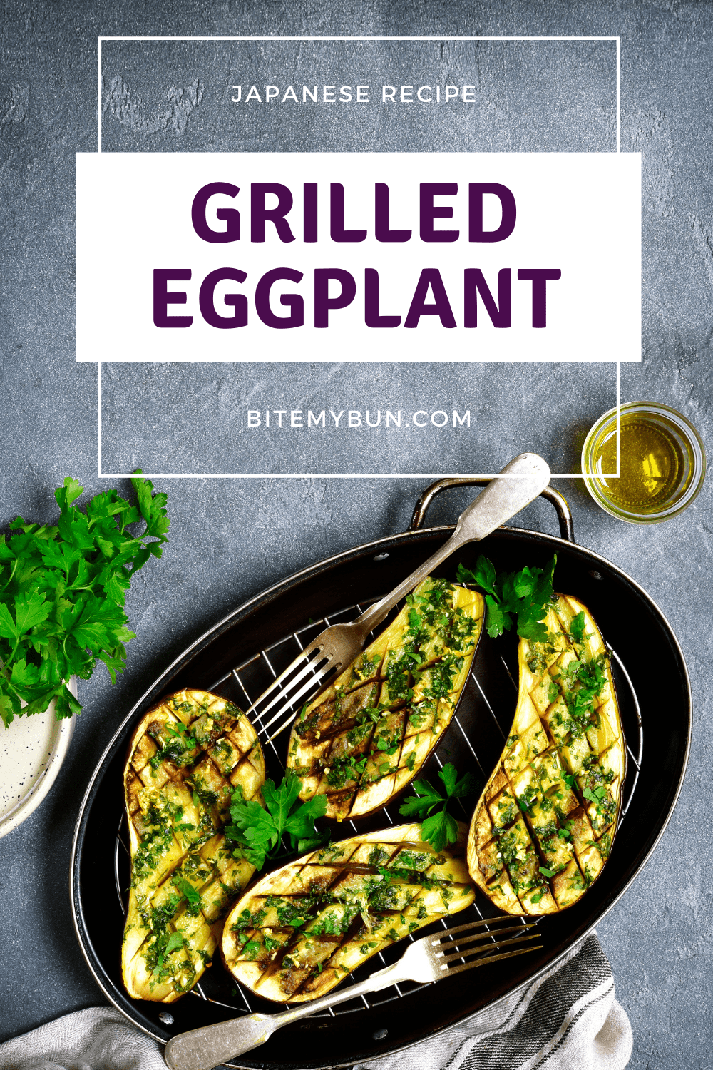 Japanese Grilled Eggplant Recipe