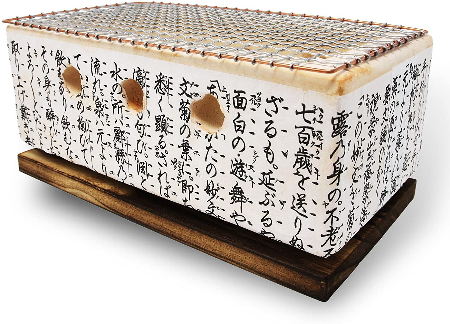 Best Japanese shichirin ceramic tabletop grill- Noto Dia Table-top Charcoal Grill